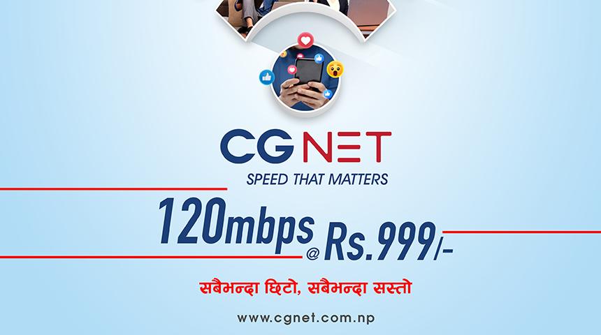 CG-Net-Fiber-Internet