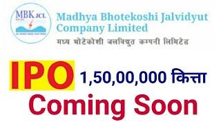 Madhya Bhotekoshi Jalavidyut Company IPO