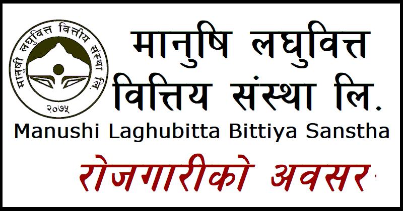 Manushi Laghubitta Bittiya Sanstha Limited