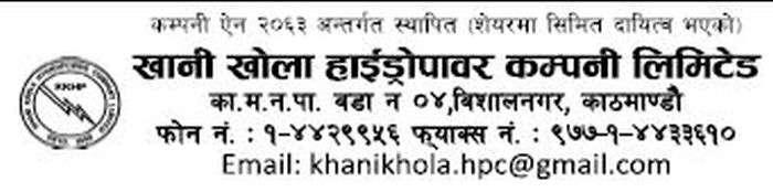 NEPSE Suspends Khani Khola Hydropower (KKHC)